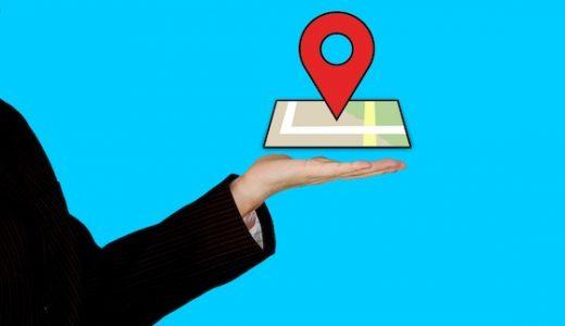 google mapのローカルガイドになろう!