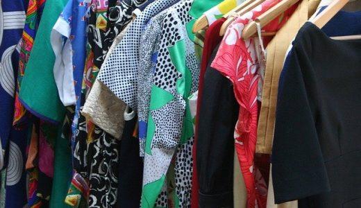 古着買って、着て、売る