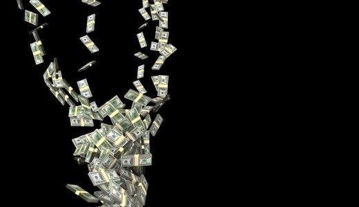 お金の失敗談2(リボ払い)