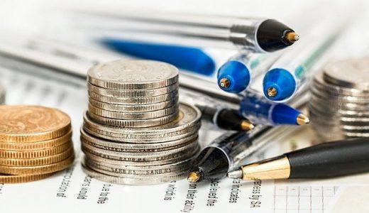 投資を始めるべき4つの理由