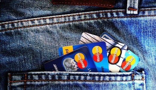 新規申込でポイント高還元クレジットカードを紹介