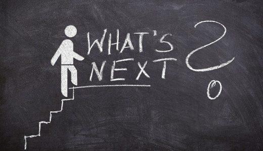 転職活動を始めるときにするべきこと